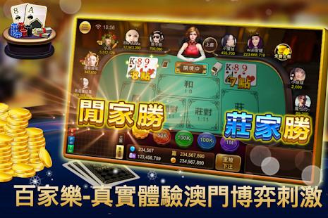 水浒传棋牌app下载