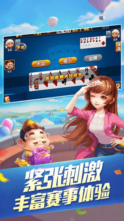 梭哈游戏下载官方