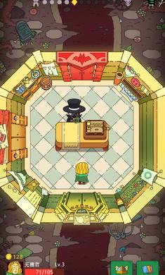 骰子元素师金币版
