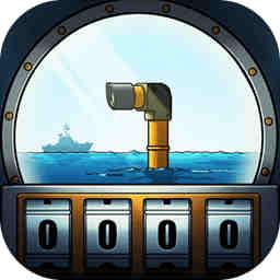 逃脫恐怖潛水艇