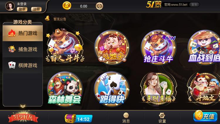 51棋牌app