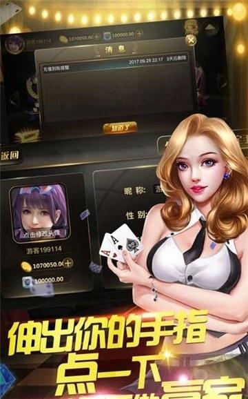 乐冠棋牌手机游戏下载