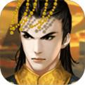 皇帝成长计划2安卓版v2.2.6
