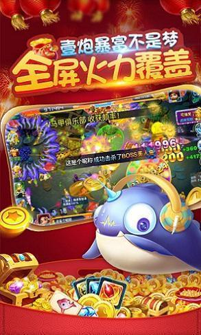 快乐棋牌app官网
