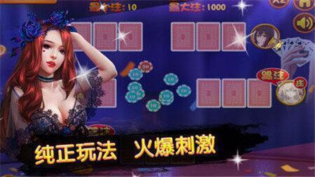 万利游戏棋牌手机版下载