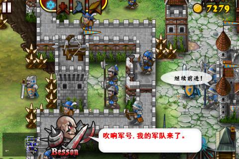要塞围城破解版无限金币中文版下载