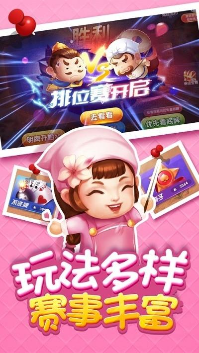 88棋牌app官网
