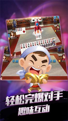金贝棋牌app