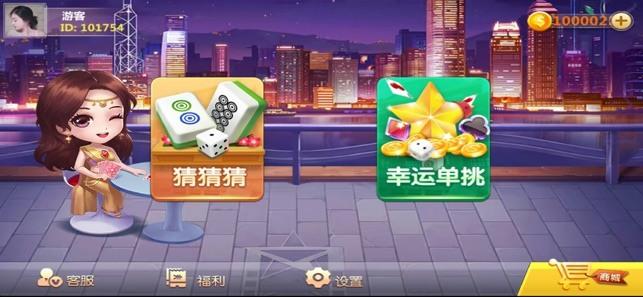 696棋牌app下载