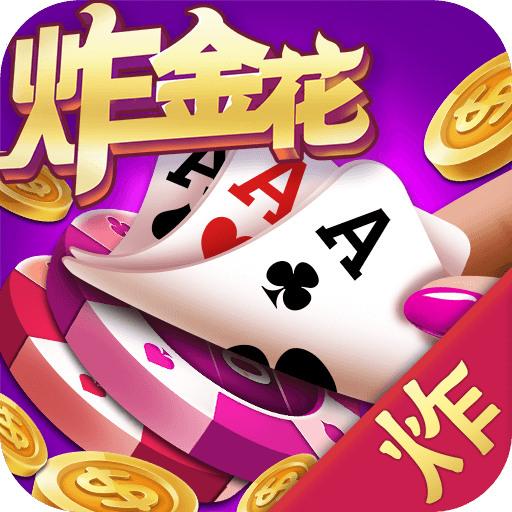 天天游游戏中心官网