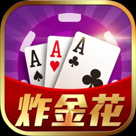 棋牌金花app
