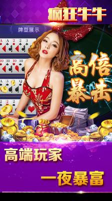 下载电玩城棋牌送彩金
