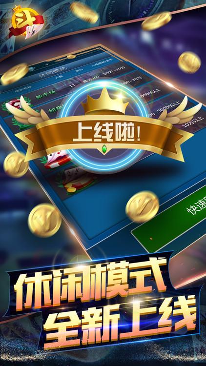 金豪棋牌官网app下载