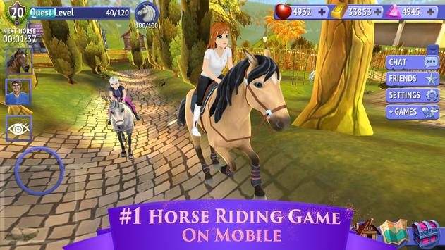 骑马的故事