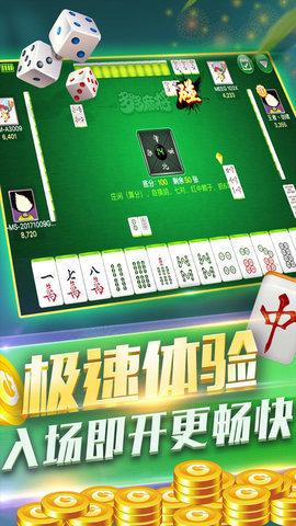 乐客棋牌红中麻将官方版