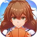 青春篮球破解版