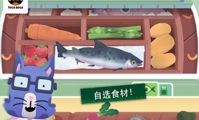 托卡小厨房寿司内购版