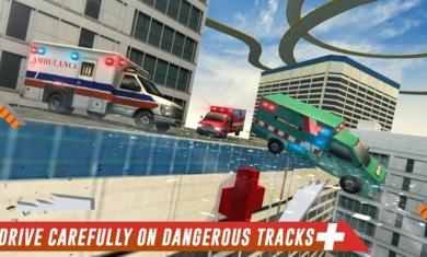 不可能特技-救护车房顶上跳下
