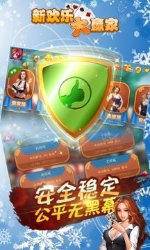 蓝月娱乐棋牌官方版下载