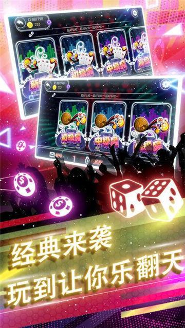 四人棋牌最新版
