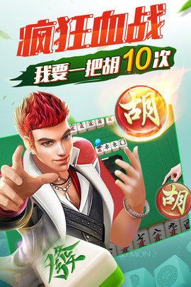 3099棋牌官网版