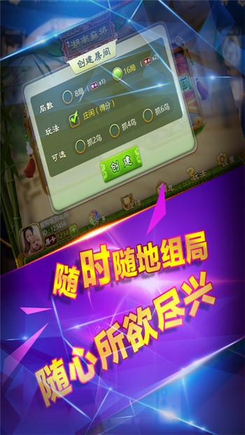 亲友湖南棋牌官网