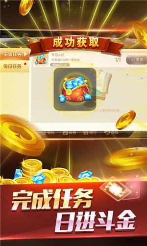 易火棋牌app