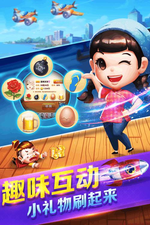 金狮娱乐2018安卓版下载