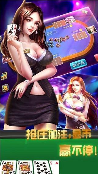 万能棋牌官方版下载