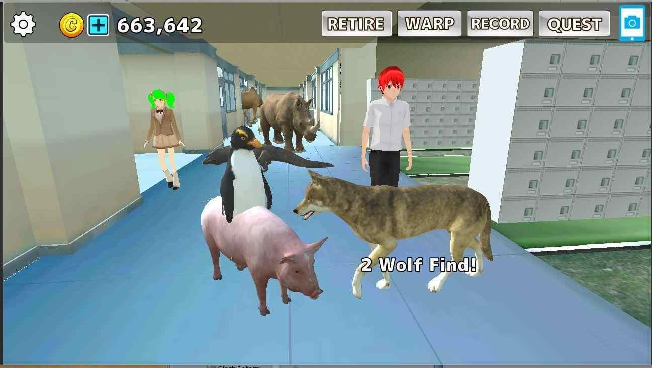 樱花动物校园模拟器中文版破解版下载