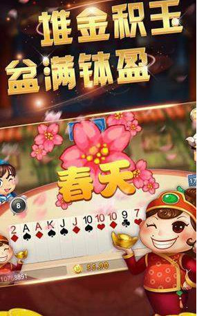 重庆花牌斗地主app
