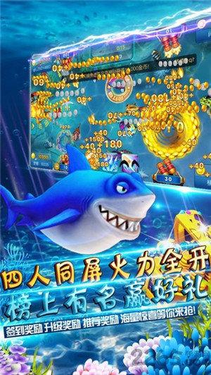 鱼丸电玩城正版下载