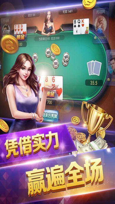 同城游宁波斗地主app