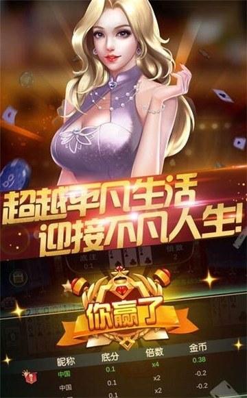 三晋棋牌大厅官方下载