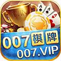 007棋牌app
