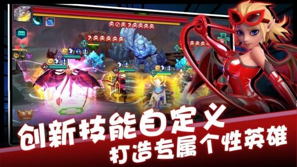 幻龙战记OL2