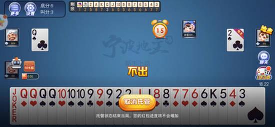 米玩棋牌手机版下载