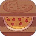 可口的披萨中文破解版