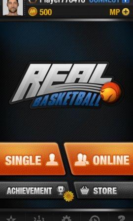真实篮球1