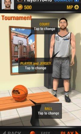 真实篮球3