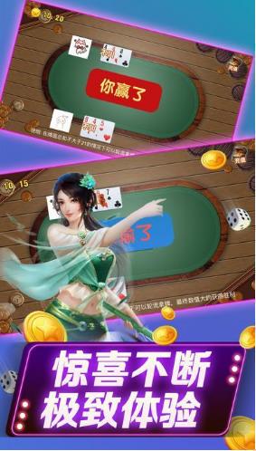 十三水棋牌app下载