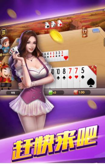 13水棋牌app官网下载