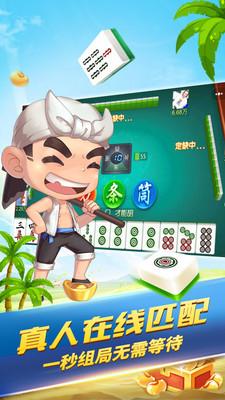 聚宝来棋牌app
