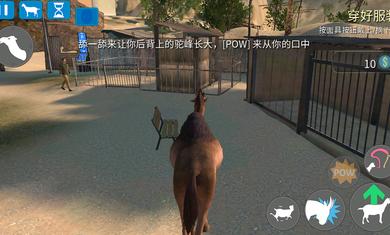模拟山羊僵尸山羊破解版无限羊下载