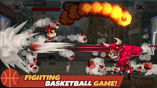 大头篮球app