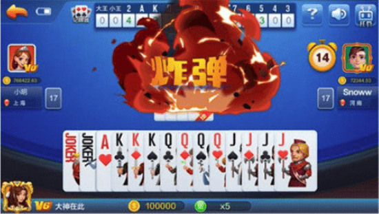环球棋牌app下载