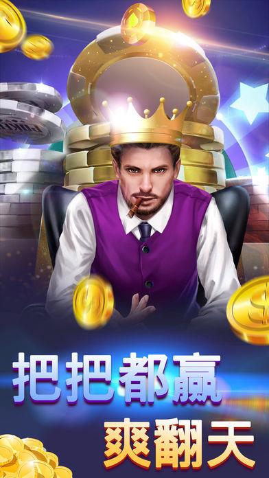 皇冠炸翻天免费版