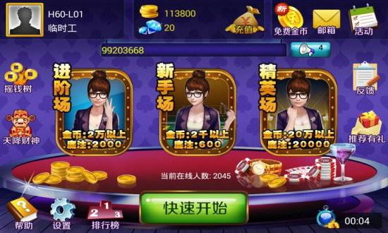 斗牛app