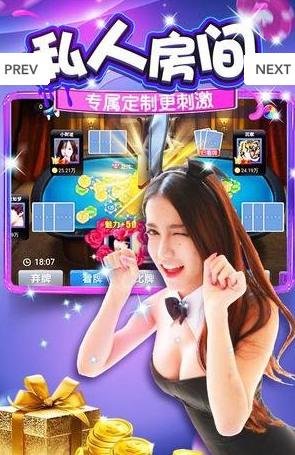 长吉棋牌游戏大厅下载