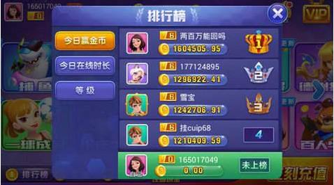 百乐棋牌官网下载
